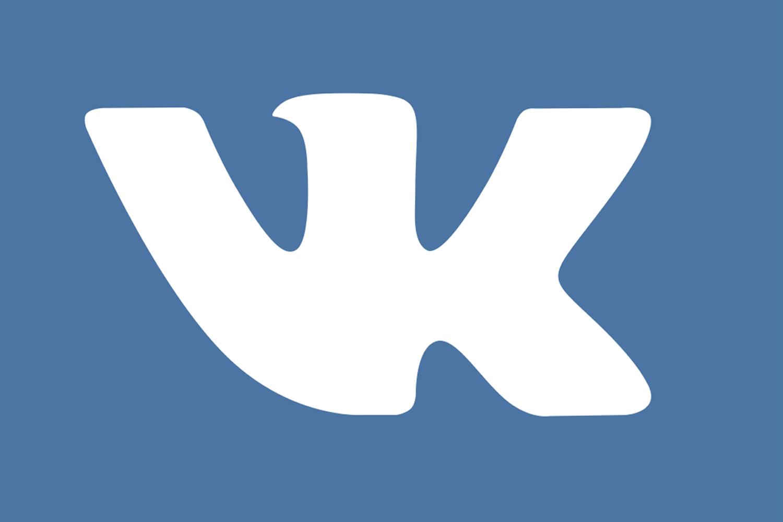 ПК Первый Профильный Завод в Vkontakte